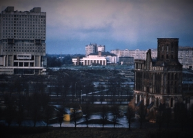 Ansicht auf die Innenstadt